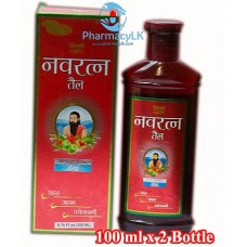 HIMANI NAVRATNA Ayurveda Cool Natur 200ml Herbal Oil India (Cool menthol)